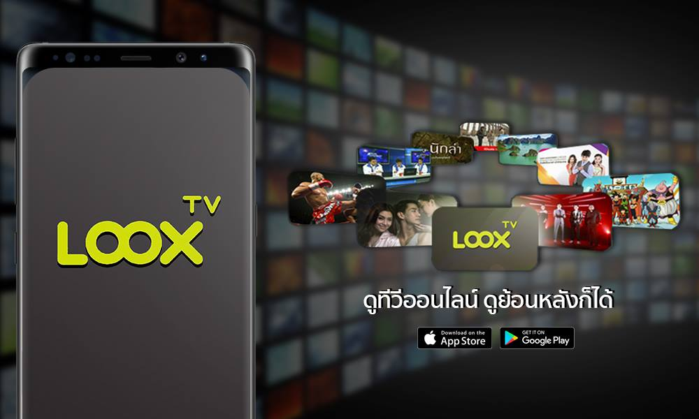 Top Twelve แอปดูทีวีออนไลน์ Thai Tv Live บน Windows App {Kwalai}