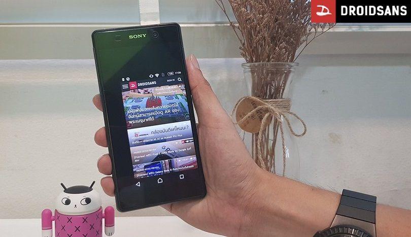 XDA One-Handed Mode แอปหดหน้าจอให้เอื้อมถึงง่าย ใช้งานได้
