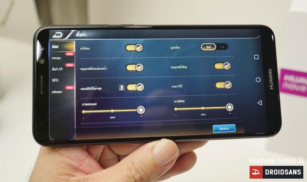 Review] รีวิว Huawei nova 2i สเปคดี จอใหญ่ สี่กล้อง ในราคา
