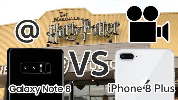 Video Compare : iPhone 8 Plus vs Galaxy Note 8