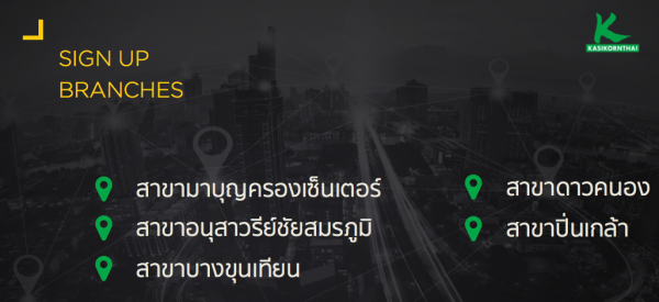 K PLUS Beacon Signup Branches