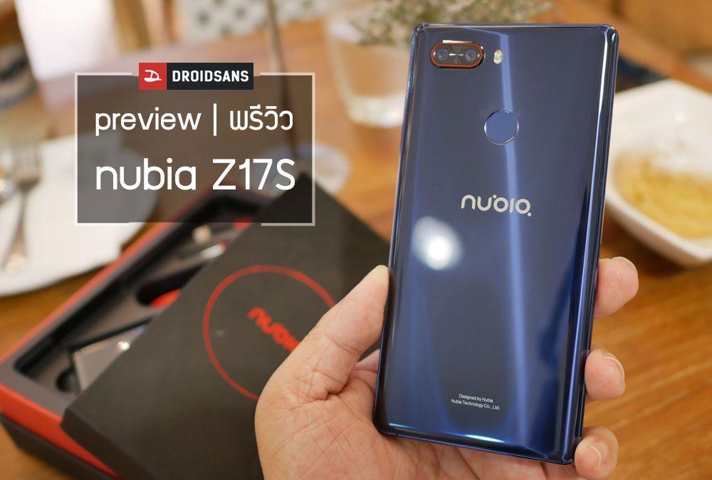 preview_nubia_z17s_19.jpg