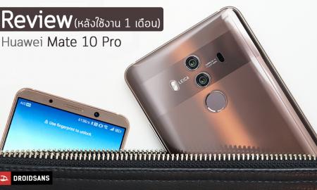 Huawei Mate10 Pro Review