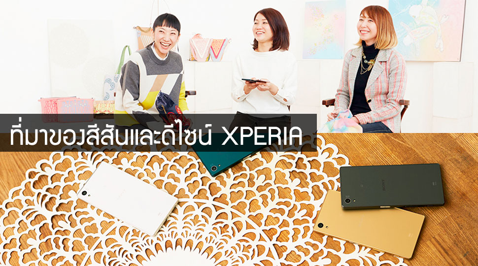 xperia_maker1.jpg