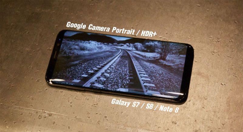 Galaxy S8 / S7 และ Note 8 สามารถใช้โหมด Portrait และ HDR+