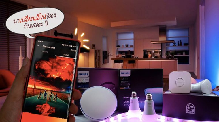 philips hue review