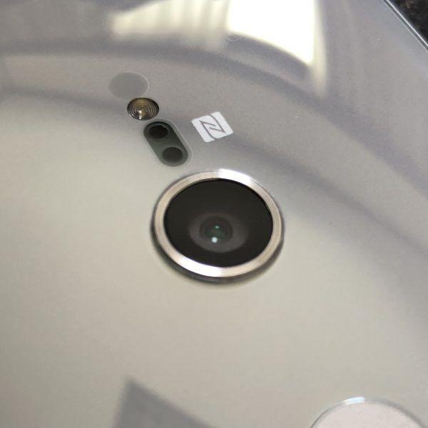 XZ2 : Sensors at the back