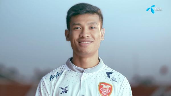 อ่อง ธู นักบอลชาวพม่า
