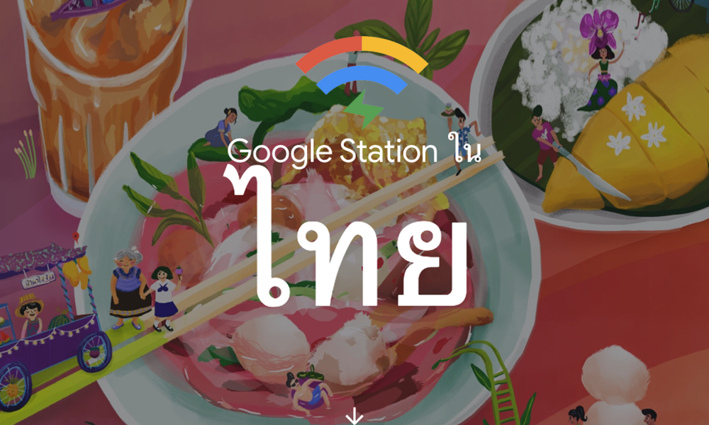 cover-google-station-thailand.png