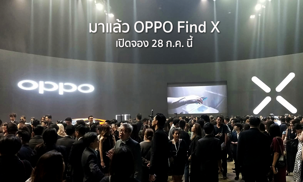 cover-oppo-10th.png