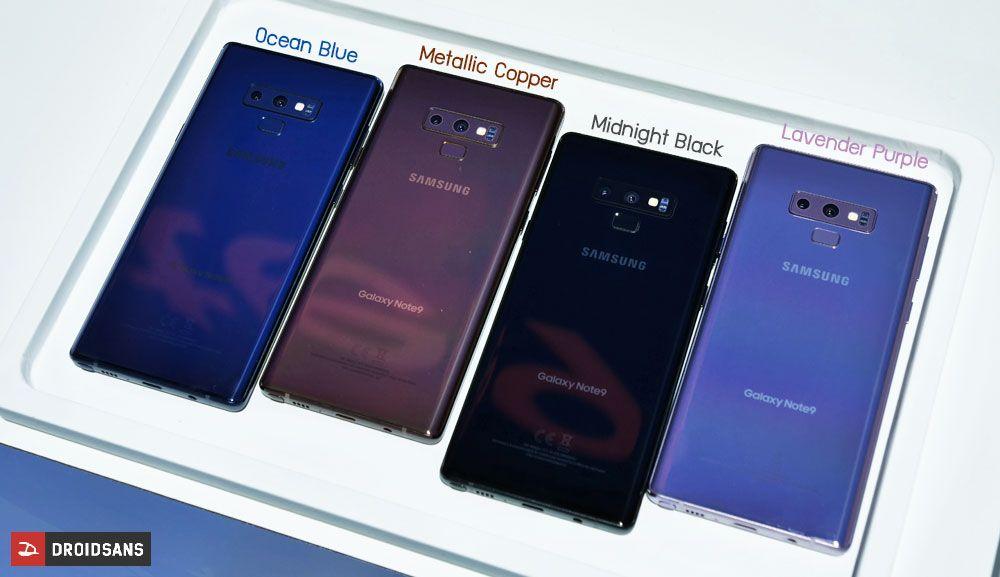 Galaxy Note 9 Color