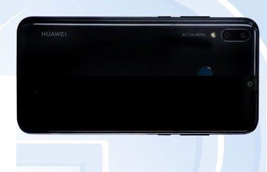 Huawei Y9 2019 พร้อมอัพเดทเป็น Android 9 Pie และ EMUI เวอร์ชั่นใหม่
