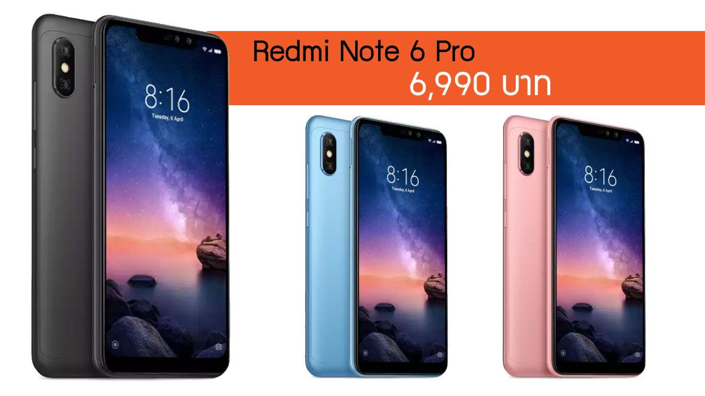 redminote6pro_price1.jpg