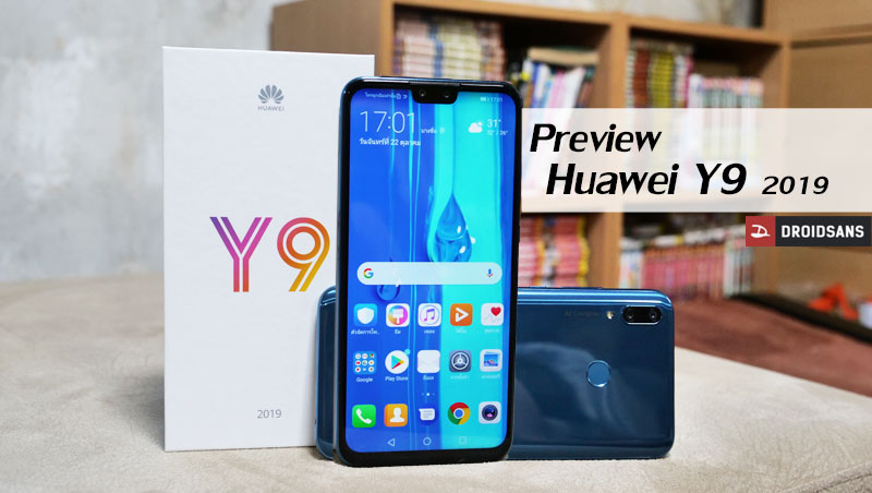 Honor 8x Preview   พร...