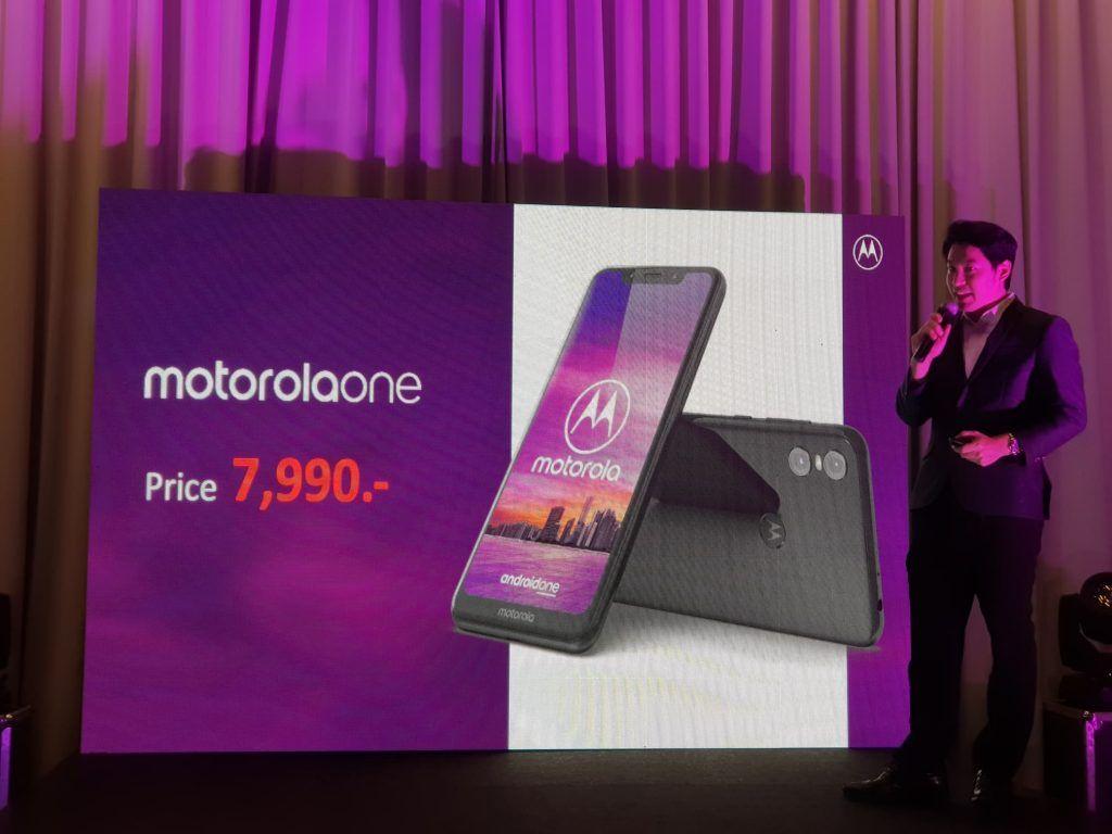 Motorola One price Thailand