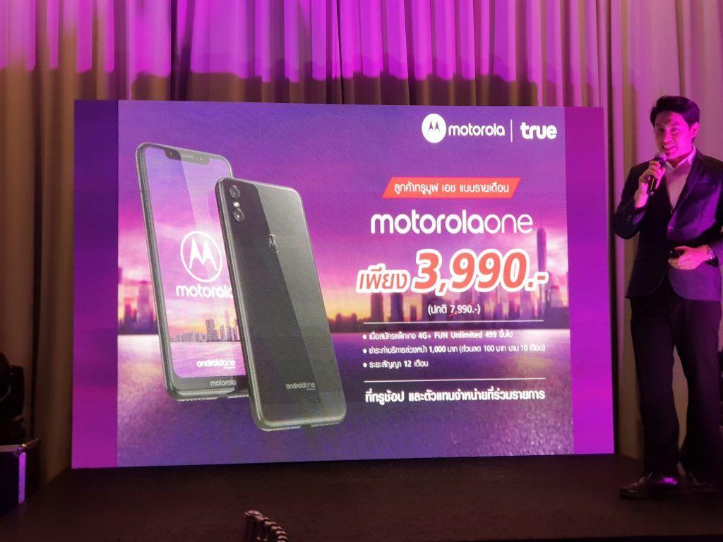 Motorola One Thailand Promotion