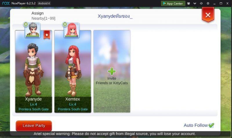 วิธีเล่นเกม Android บนคอมพิวเตอร์ PC ผ่าน NoxPlayer เปิดหลาย