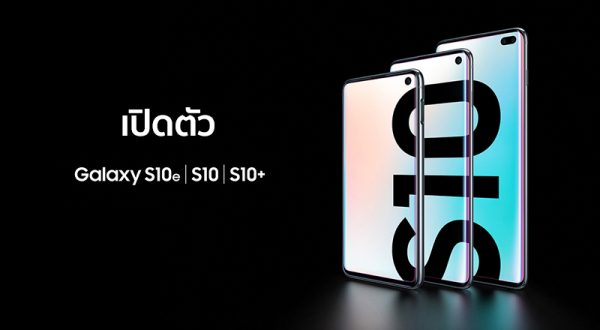 GalaxyS10_Launch