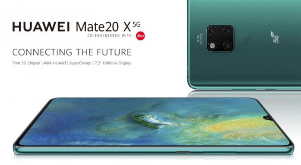 HUAWEI Mate 20 X 5G ได้ฤกษ์เปิดตัววางขายสิ้นเดือนนี้ เริ่ม