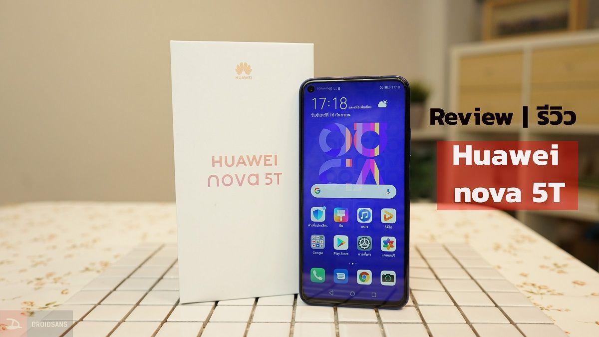 Huawei nova обзор карта кэшбэк условия