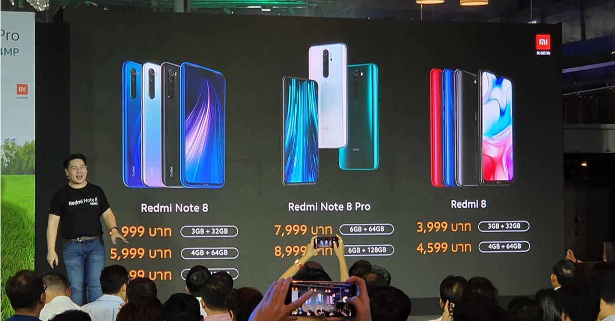 เปิดตัว Redmi Note 8 และ Redmi Note 8 Pro มือถือ 4 กล้องหลัง สเปคสุดคุ้ม เคาะราคาไทยเริ่มต้น 4,999 บาท | DroidSans