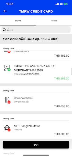 TMRW 15% Cashback #2
