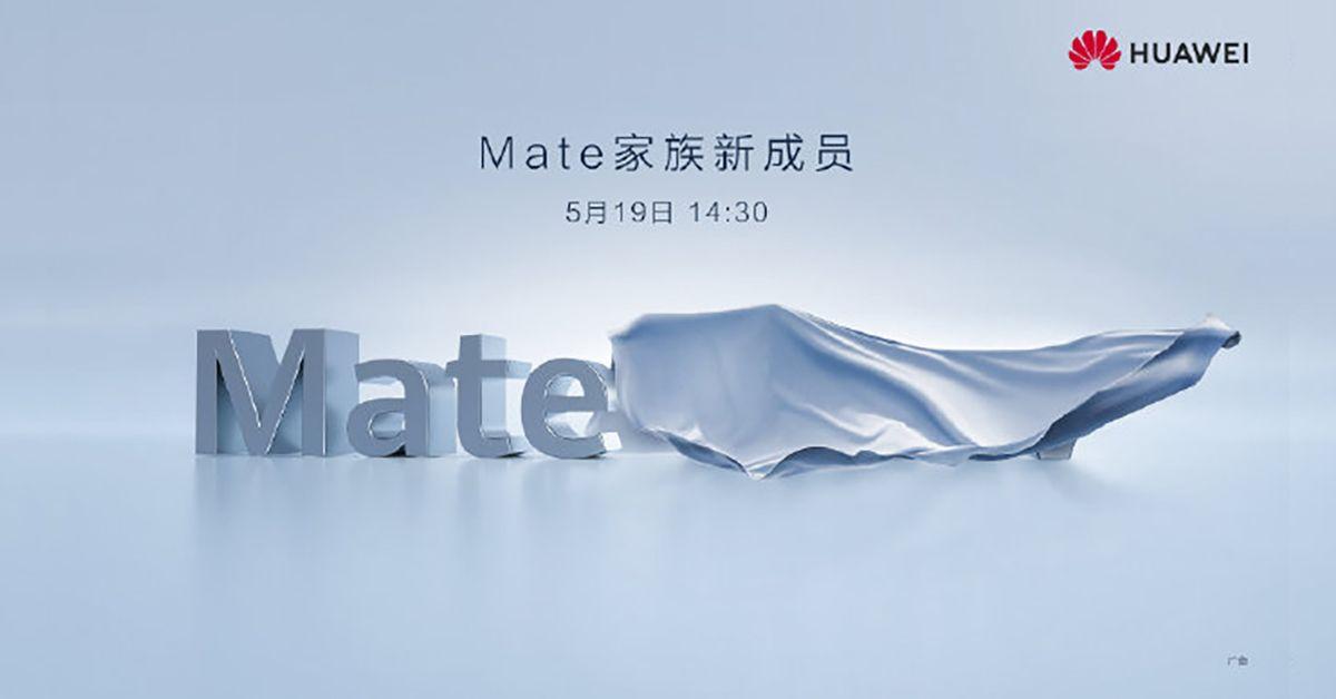 HUAWEI เตรียมเปิดตัวมอนิเตอร์ซีรีส์ MateView วันที่ 19 พ.ค. 2564 อาจมีอุปกรณ์อื่นโผล่มาแจมด้วย
